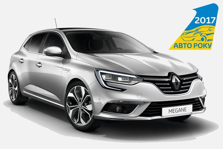 Переможцем в номінації кращий легковий автомобіль 2017 року став оновлений Renault Megane