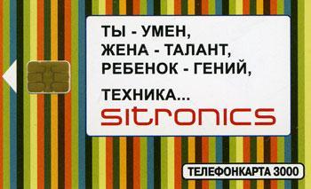 Sitronics