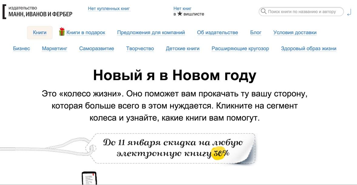 """Інтернет магазин видавництва """"Манн Іванов і Фербер"""""""