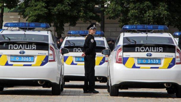 Поява дорожньої патрульної поліції